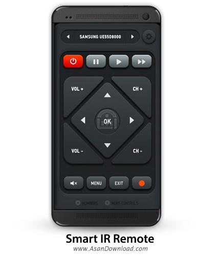 دانلود Smart IR Remote - AnyMote v3.3.3 - نرم افزار موبایل ریموت کنترل