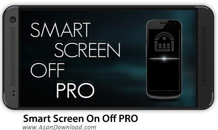 دانلود Smart Screen On Off PRO v4.0.6 - نرم افزار موبایل روشن و خاموش کردن صفحه نمایش اندروید