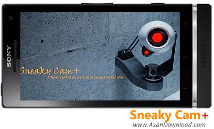 دانلود Sneaky Cam Plus v1.0.1 - نرم افزار موبایل دوربین مخفی