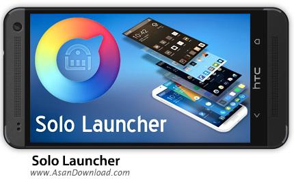 دانلود Solo Launcher - Smooth & Smart v2.0.8 - نرم افزار موبایل لانچر سولو