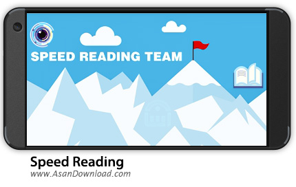 دانلود Speed Reading v2.1.2 - نرم افزار موبایل افزایش سرعت خواندن و یادگیری