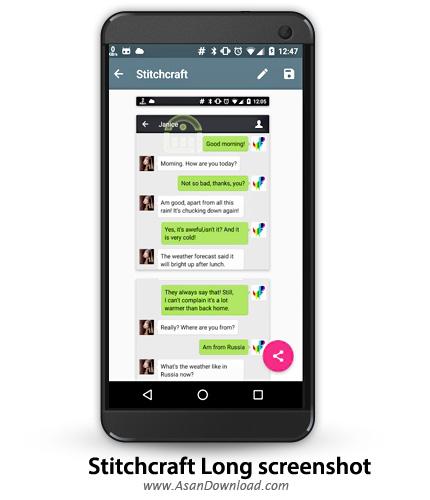دانلود Stitchcraft: Long screenshot v1.3.0.72 - نرم افزار موبایل اسکرین شات تمام صفحه