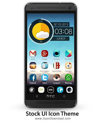 دانلود Stock UI Icon Theme Apex Nova v22.0 - نرم افزار موبایل تم های فوق العاده