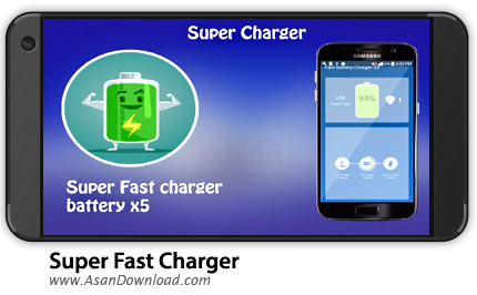 دانلود Super Fast Charger Pro v20.0 - نرم افزار موبایل شارژ سریع