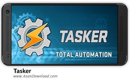 دانلود Tasker v4.8 - اپلیکیشن موبایل شخصی سازی امکانات اندروید