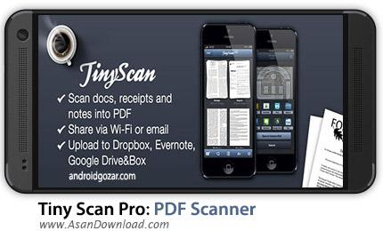 دانلود Tiny Scan Pro: PDF Scanner v3.2.2 - اپلیکیشن موبایل اسکنر اندروید
