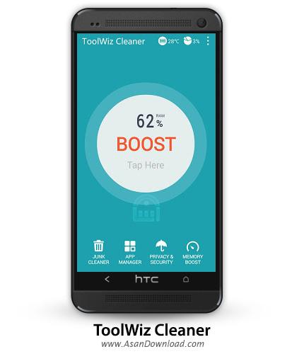 دانلود CleanWiz (Toolwiz Cleaner) v4.0.1160 - اپلیکیشن موبایل بهینه ساز اندروید