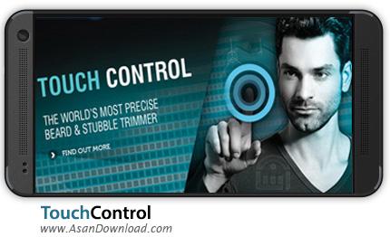 دانلود TouchControl v2.1 - نرم افزار موبایل روشن و خاموش کردن صفحه گوشی با لمس