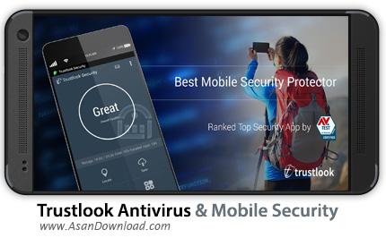 دانلود Trustlook Antivirus & Mobile Security v3.0.8 - اپلیکیشن موبایل آنتی ویروس اندروید