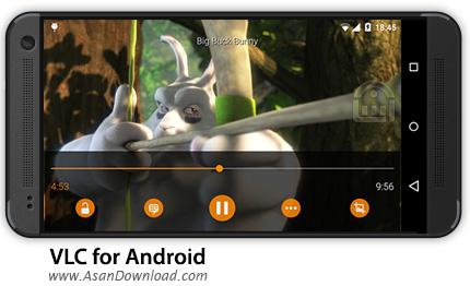 دانلود VLC for Android v1.4.0 - پلیر وی ال سی اندروید