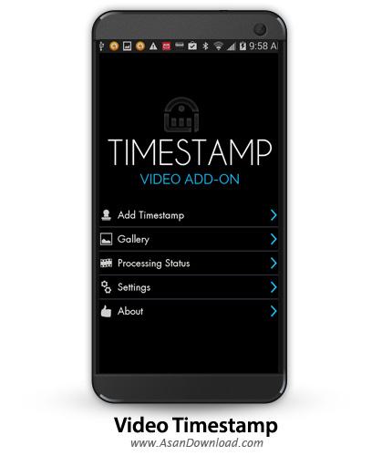 دانلود Video Timestamp v1.3 - نرم افزار موبایل ضبط زمان بر روی ویدئو