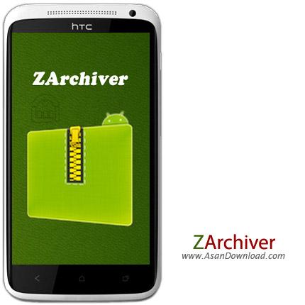 دانلود ZArchiver v0.5 - نرم افزار موبایل مدیرت فایل های فشرده