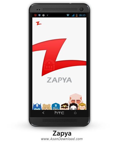 دانلود Zapya v3.0 apk + v1.7.1 ipa - نرم افزار موبایل انتقال سریع فایل ها + نسخه کامپیوتر