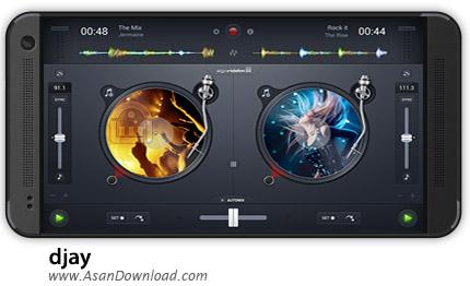 دانلود djay 2 v2.1 - اپلیکیشن موبایل دی جی و میکس پیشرفته آهنگ ها + دیتابیس