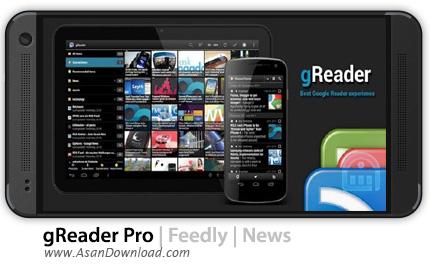 دانلود gReader Pro | Feedly | News v4.2.0 - اپلیکیشن موبایل فیدخوان اندروید