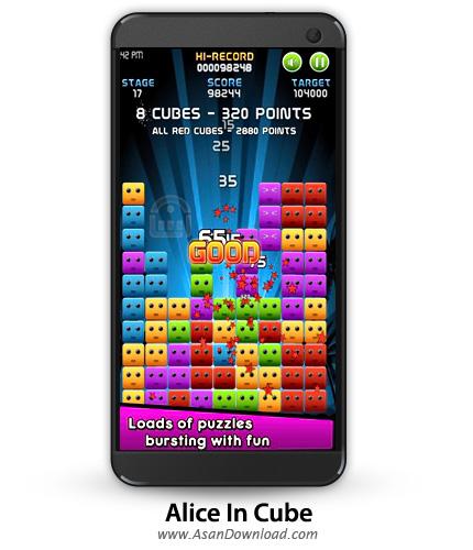 دانلود Alice In Cube v1.32 - بازی موبایل آلیس در سرزمین عجایب
