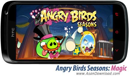 دانلود Angry Birds Seasons: Magic - بازی موبایل اندروید پرندگان خشمگین فصل ها: جادو