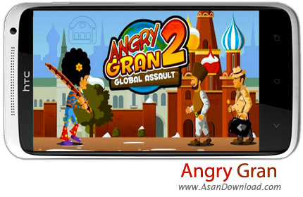 دانلود Angry Gran 2 v1.0.5 - بازی موبایل مادربزرگ خشمگین