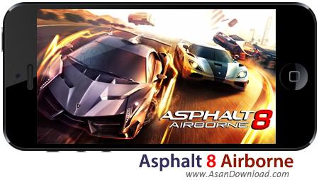 دانلود Asphalt 8: Airborne - آسفالت نسخه هوابرد بعلاوه گیم دیتای بازی (پول بی نهایت)