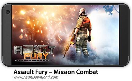 دانلود Assault Fury - Mission Combat v1.4 - بازی موبایل حمله خشمگین + نسخه بی نهایت