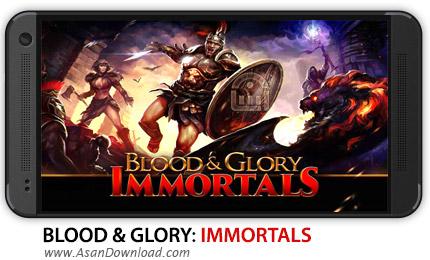 دانلود BLOOD & GLORY: IMMORTALS v2.0.0 - بازی آنلاین موبایل گلادیاتوری خون و افتخار: جاودانگی + دیتا