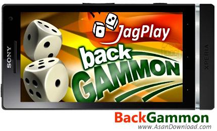 دانلود Backgammon v1.72 - بازی موبایل تخته نرد حرفه ای