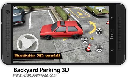دانلود Backyard Parking 3D v1.51 - بازی موبایل پارک ماشین