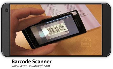 دانلود Barcode Scanner v4.7.5 - نرم افزار موبایل بارکد خوان