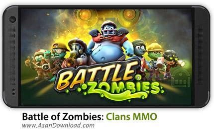 دانلود Battle of Zombies: Clans MMO v1.0.143 - بازی آنلاین موبایل نبرد زامبی ها