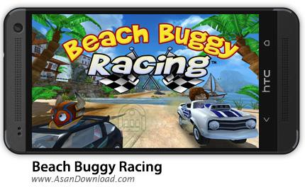 دانلود Beach Buggy Racing v1.1 - بازی موبایل رالی ساحلی + دیتا