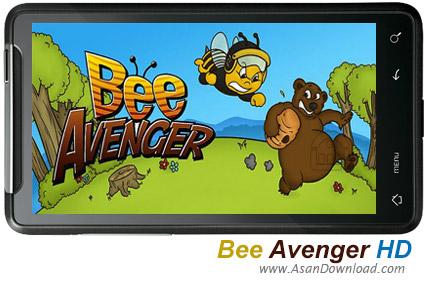 دانلود Bee Avenger HD v2.2.3 - بازی موبایل زنبور انتقام گیر