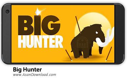 دانلود Big Hunter v2.4.0 - بازی موبایل شکارچی بزرگ + نسخه بی نهایت
