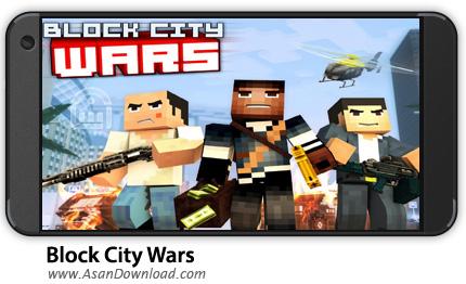 دانلود Block City Wars v4.4.1 - بازی موبایل نبرد در شهر پیکسلی + نسخه بی نهایت + دیتا