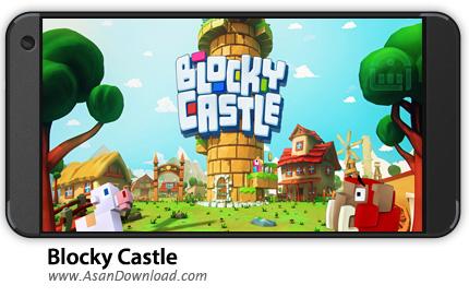 دانلود Blocky Castle v1.3.4 - بازی موبایل برج بلوکی + نسخه بی نهایت