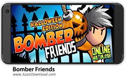 دانلود Bomber Friends v1.58 - بازی موبایل دوستان بمب گذار + نسخه بی نهایت