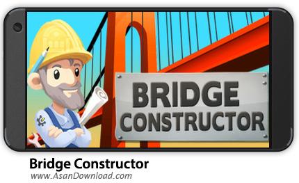 دانلود Bridge Constructor v5.0 - بازی موبایل پل سازی + نسخه بی نهایت