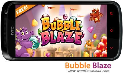 دانلود بازی Bubble Blaze - بازی موبایل اژدهای حبابی