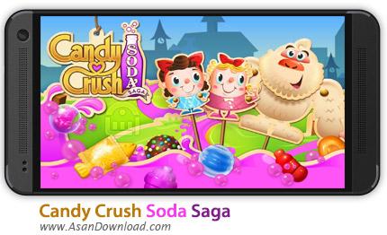 دانلود Candy Crush Soda Saga v1.54.9 - بازی موبایل آبنبات سودا + نسخه بینهایت