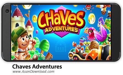 دانلود Chaves Adventures v1.0 - بازی موبایل ماجراجویی های چاوز