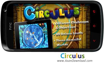 دانلود Circulus - بازی موبایل دنیای دایره ها