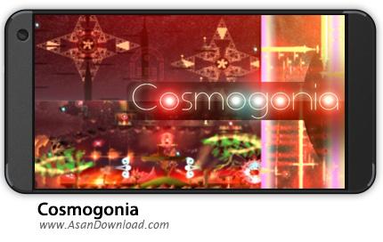 دانلود Cosmogonia v3.0 - بازی موبایل ماجراجویی کاسموگنیا
