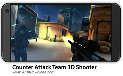 دانلود Counter Attack Team 3D Shooter v1.1.65 - بازی موبایل تیراندازی اول شخص + نسخه بی نهایت + دیتا