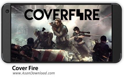دانلود Cover Fire v1.1.15 - بازی موبایل پوشش آتش + نسخه بی نهایت + دیتا