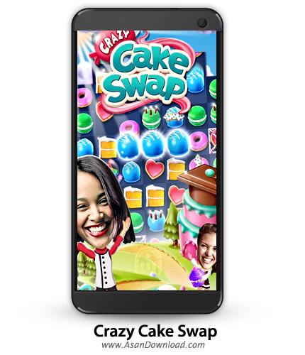 دانلود Crazy Cake Swap v1.15.1 - بازی موبایل پازل کیک ها + نسخه بی نهایت