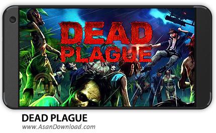 دانلود DEAD PLAGUE: Zombie Outbreak v1.0.3 - بازی موبایل شورش زامبی + نسخه بی نهایت