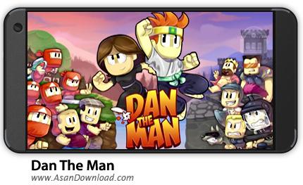 دانلود Dan The Man 1.0.9 - بازی موبایل دفاع از سرزمین