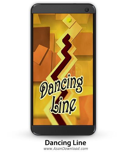 دانلود Dancing Line v1.1.1 - بازی موبایل رقص خطوط + نسخه بی نهایت