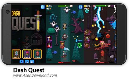 دانلود Dash Quest v2.7.0 - بازی موبایل تلاش قهرمان + نسخه بی نهایت