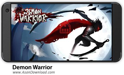 دانلود Demon Warrior v2.3 - بازی موبایل جنگجوی شیطان + نسخه بی نهایت