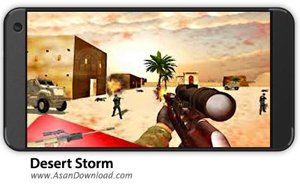 دانلود Desert Storm v8.0 - بازی موبایل نبرد طوفان + دیتا